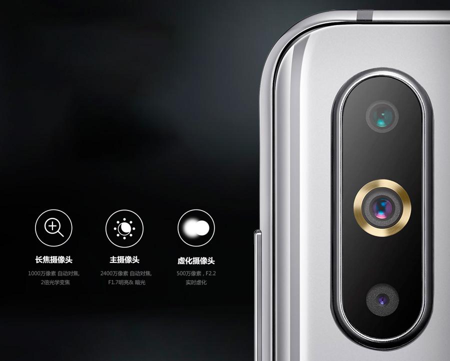 oficial Samsung Galaxy A8s triple cámara
