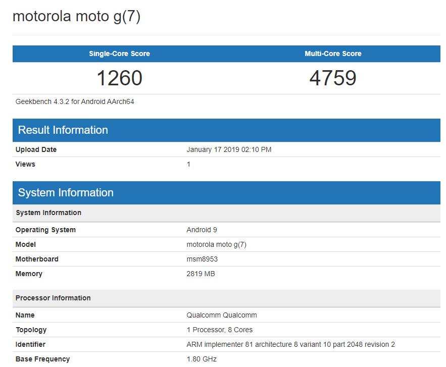 Moto-G7-benchmark