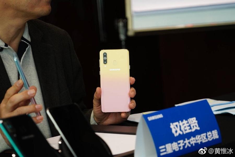 Nuevo Samsung Galaxy A8s FE color
