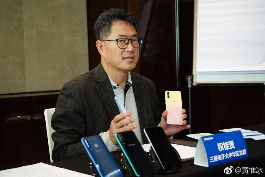 Nuevo Samsung Galaxy A8s FE precio
