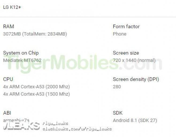 El LG K12 Plus filtrado en una imagen y características