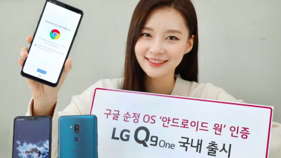 LG-Q9-One_01