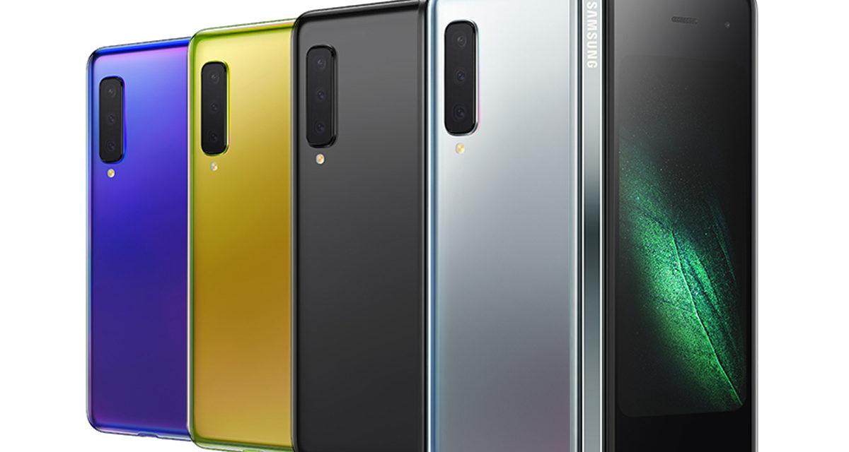 Desvelados datos desconocidos del Samsung Galaxy Fold flexible