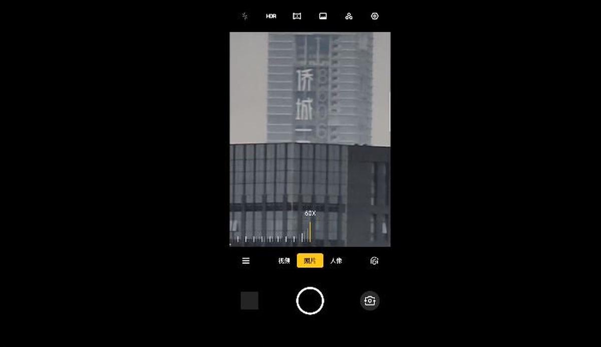 El Oppo Reno 10x Zoom podría tener zoom digital hasta 60x