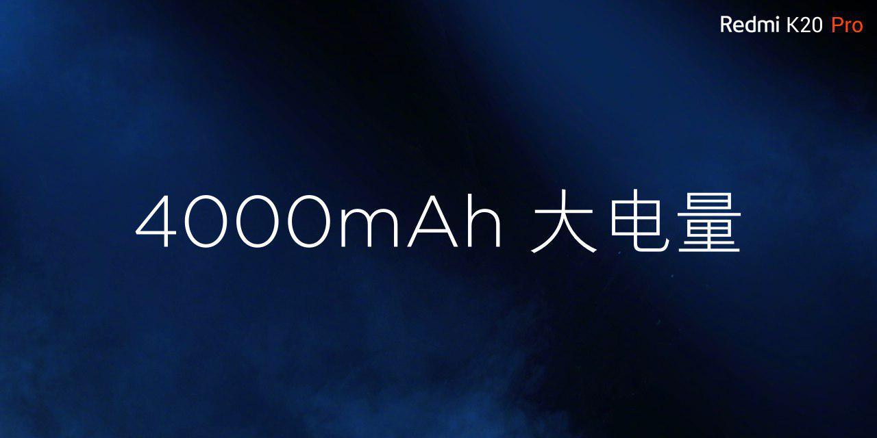 xiaomi-redmi-k20-triple-camara-trasera-y-diseno-sin-muesca-2