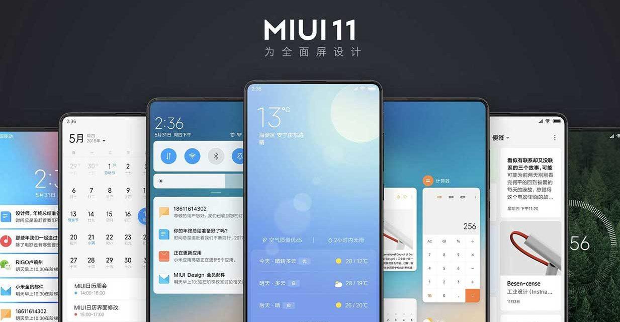 Filtrado el nuevo diseño de MIUI 11 para los móviles Xiaomi