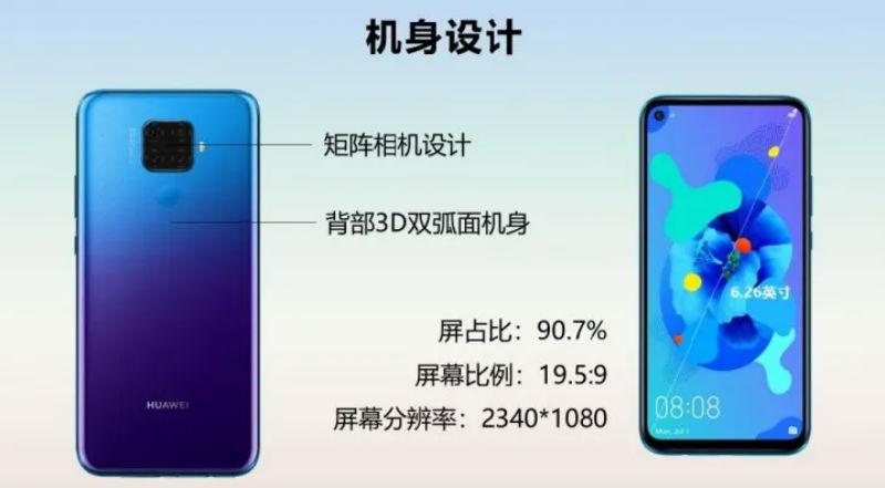 Huawei Mate 30 Lite: todo lo que conocemos antes de su presentación 1