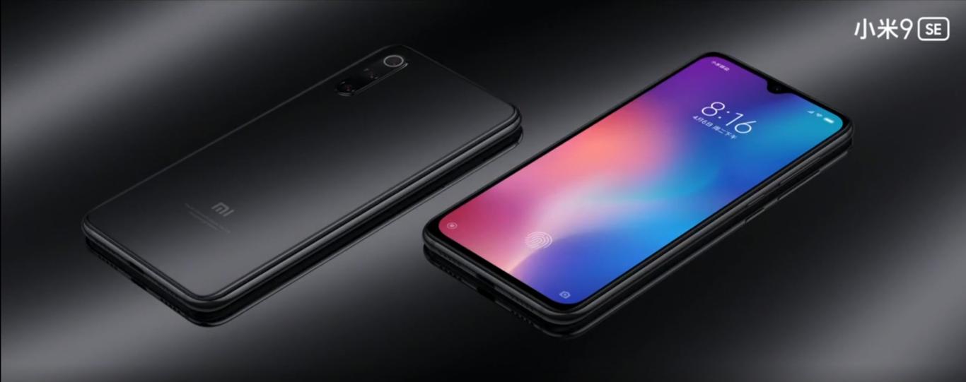 5 móviles con triple cámara por menos de 300 euros para comprar en 2019 1