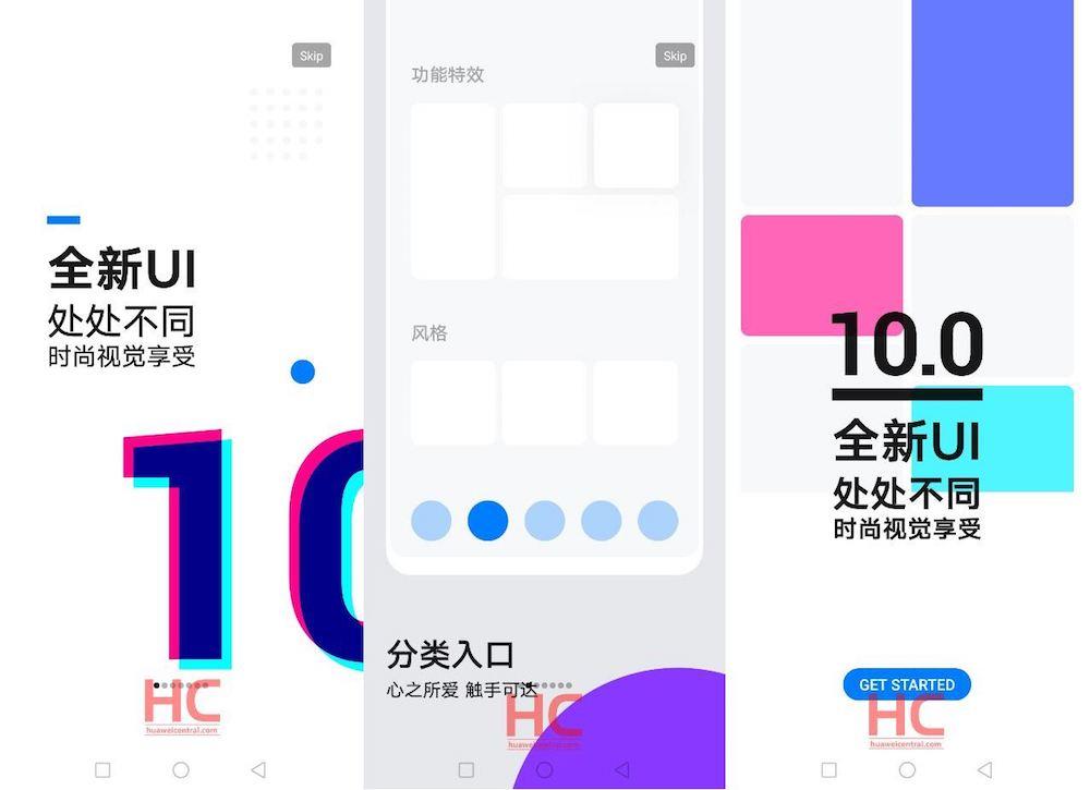 EMUI 10: estas son las mejoras que llegarán a los móviles Huawei y Honor