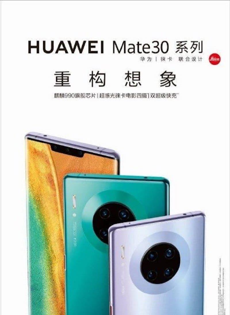 huawei mate 30 30 pro-2