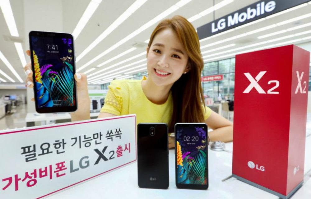 LG K30 2019, así es el móvil de entrada más económico de LG