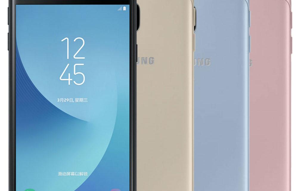 El Samsung Galaxy J3 2017 ya puede actualizarse a Android 9 Pie