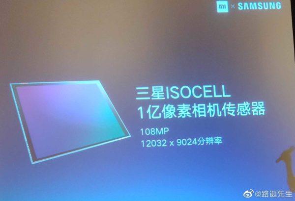 Samsung-108MP-sensor