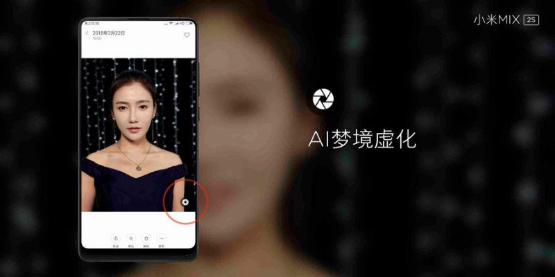 Xiaomi-03