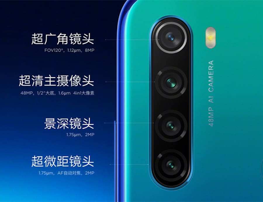 Comparativa Xiaomi Redmi Note 8 vs Xiaomi Redmi Note 7 2
