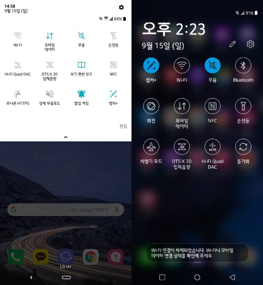 Estas son las novedades por las que vas a querer actualizar tu LG a Android 10