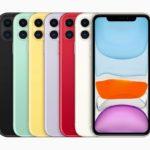 Los mejores cargadores de carga rápida para los iPhone 11